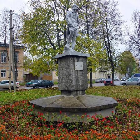 Suvorov Statue