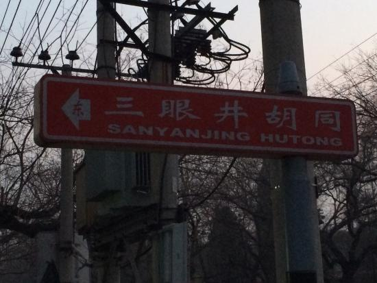 Jingshan Garden Hotel: Sign from main road to show taxi driver
