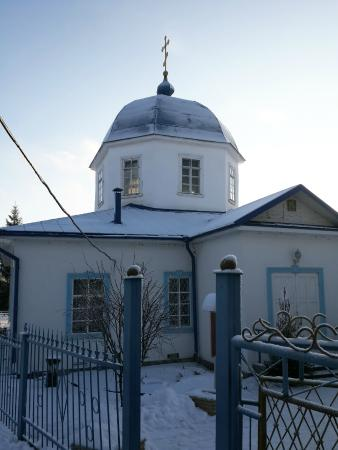 Church of Saint Martyr Paraskeva