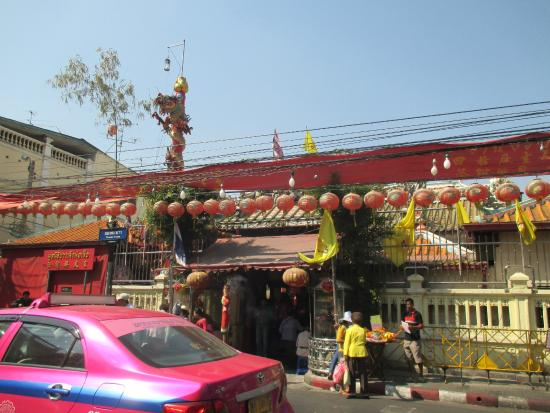 Tiger God Shrine