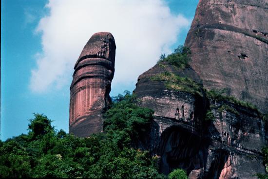 Guangdong, China: shao guan male rock
