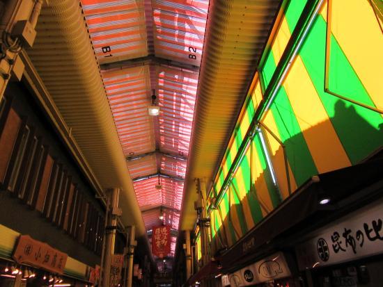 Ikiikitei: 近江町市場