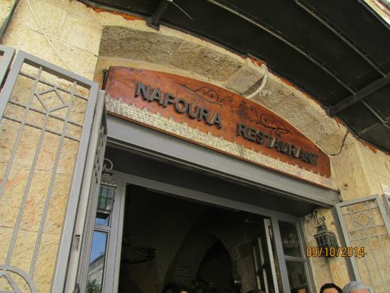 Nafoura: The Main Entrance