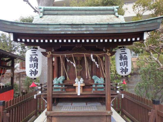 ‪Genbu Shrine‬