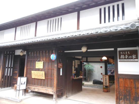 Naramachi Koshino Ie : Naramachi Koushinoie 1