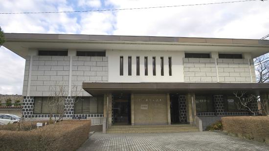 Ryohei Murayama Memorial Museum
