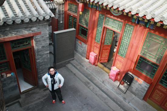 Fly by Knight Courtyard Beijing : 屋頂向下拍的樣子