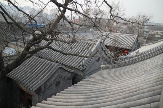 Fly by Knight Courtyard Beijing : 座在屋脊上的視野