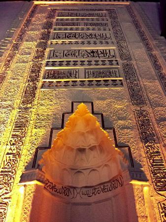 Haci Bayram Mosque (Haci Bayram Camii) : .
