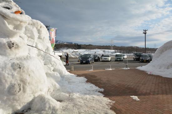 ひるがの高原SA, 雪がいっぱい