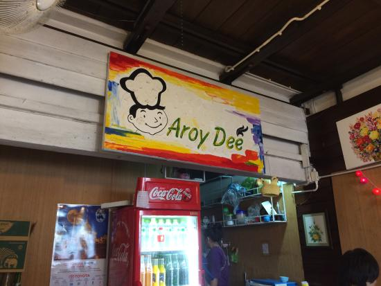 Photo of Asian Restaurant Aroy Dee at 79 ถนนมูลเมือง, Chiang Mai, Thailand