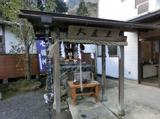 Shugenji Temple
