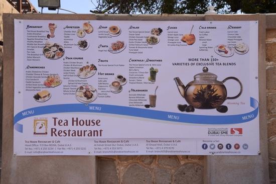 Arabian Tea House Cafe Menu