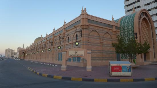 Sharjah Museums
