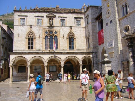 Sponza Palace: スポンザ宮殿