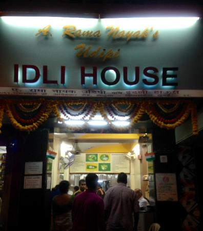 Photo of Indian Restaurant Idli House at Ram Bhavan 462 Idli House Dr B R Ambedkar Road King Circle, Mumbai (Bombay) 400019, India