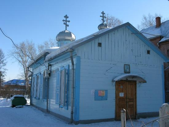 Православный приход Свято-Никольской церкви