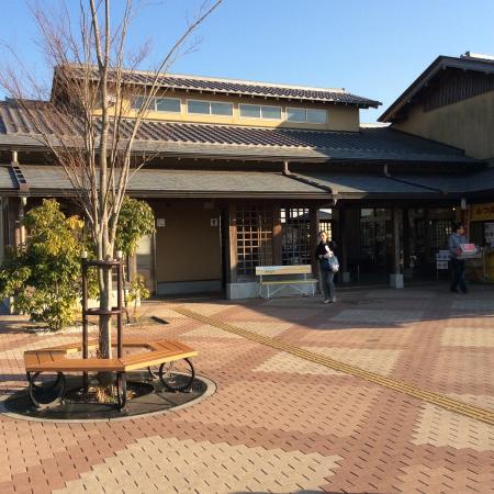 Sodegaura, ญี่ปุ่น: トイレ