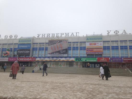 Department Store Ufa