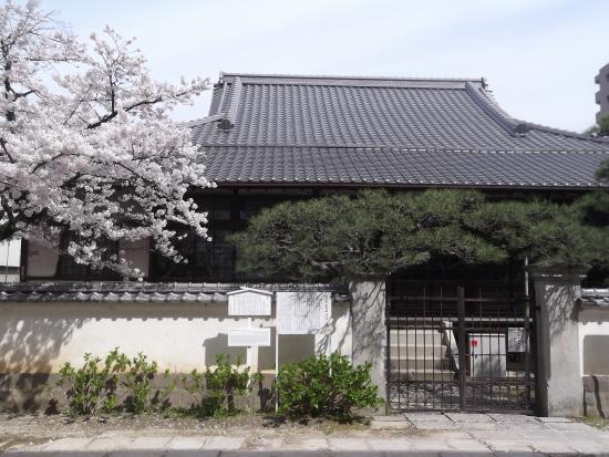 Meikyokan