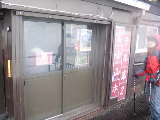 "Fujisan Hotel: ""富士山ホテル第2"""