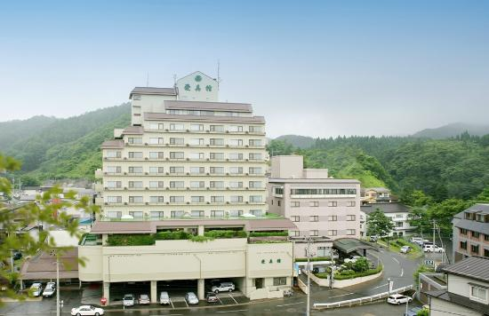Aishinkan