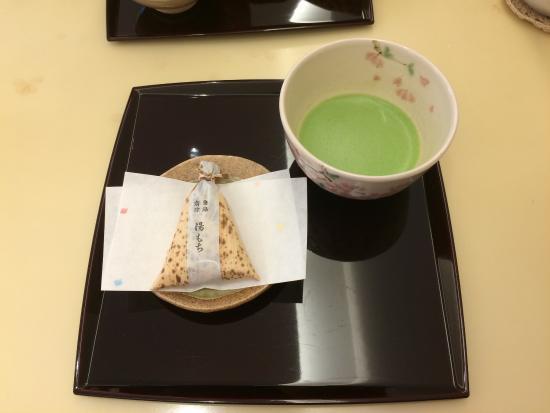 Chimoto : Feb. 7,  2015
