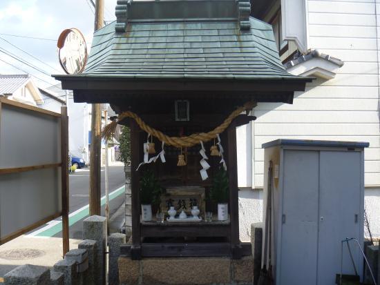 Ko Shrine, Ebisu Shrine