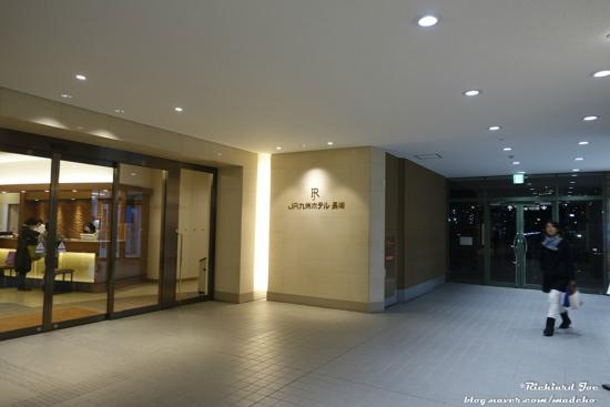 JR Kyushu Hotel Nagasaki: 입구 입니다.