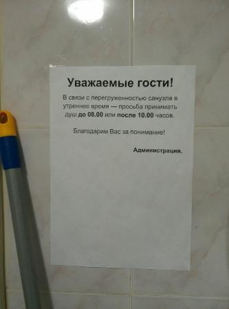 Like Hostel: Объява