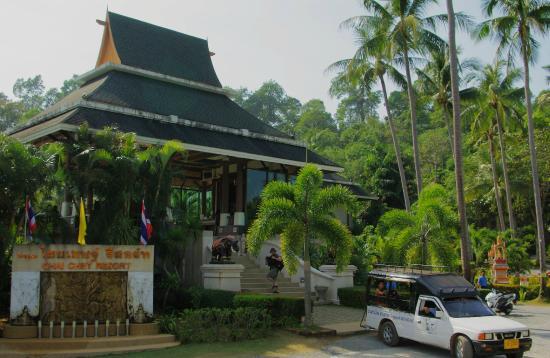 Chai Chet Resort: The reception pavilion.