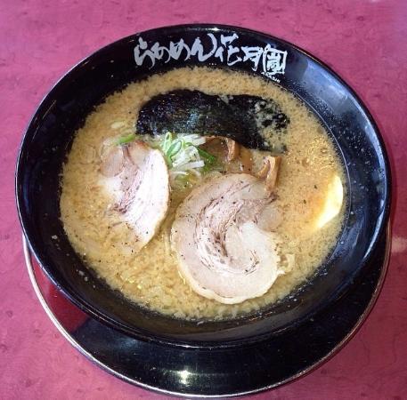 Raamenkagetsu Sakatamizuhodoriten