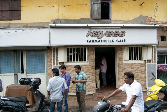 Kayees Rahmathullah Hotel Restaurant : Kayees Rahmathullah Cafe - Eingang