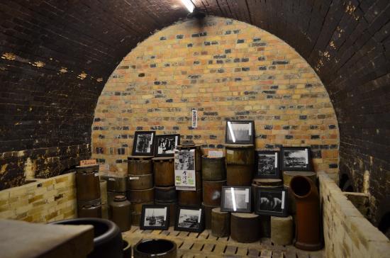 登窯広場 展示工房館