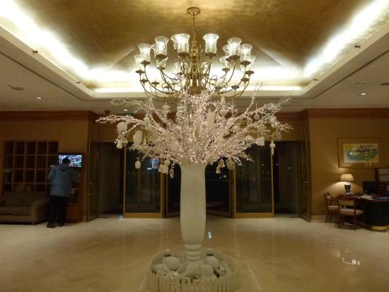 Holiday Inn Seongbuk Seoul: Hotel Lobby
