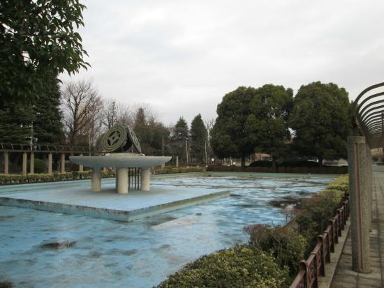 Aokicho Park
