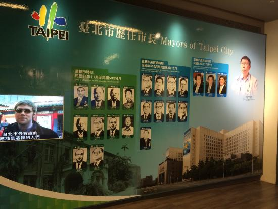 Discovery Center of Taipei: 台北歷任市長
