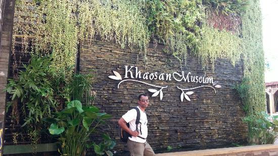 Khaosan Museum Khaosan Museum - Picture of Khaosan Garden ...