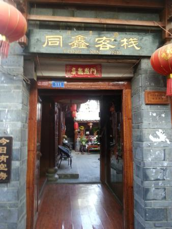 Tongxin Inn
