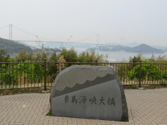 Kurushima strait Service Area