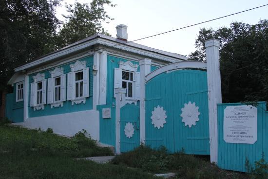 Tyulkin House Museum