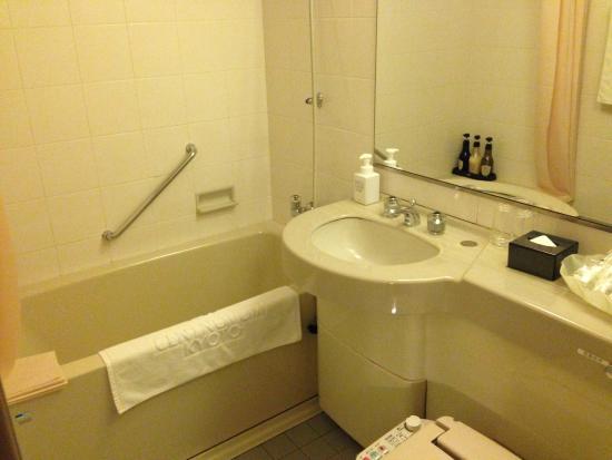 Hotel Centnovum Kyoto: バスルーム