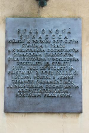 Old-New Synagogue (Staronova synagoga): Inscrição na Sinagoga
