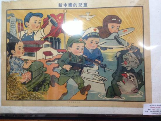 Shanghai Propaganda Poster Art Centre: Плакат
