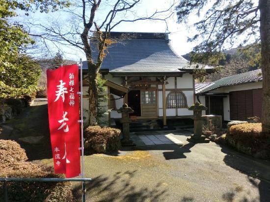 Honkanji Temple