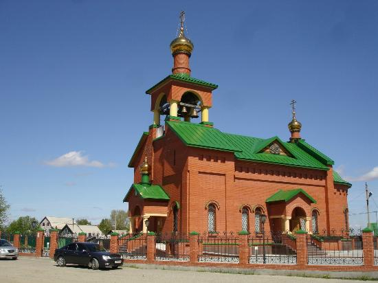 Church in Honor of St. John the Baptist