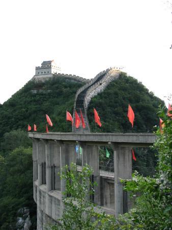 Huairou Xiangshuihu Great Wall Scenic Resort: стена
