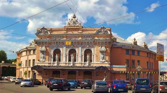 Circus Art Museum