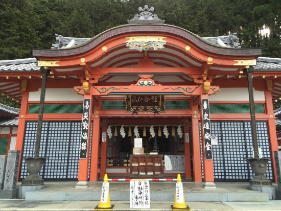Tanukidani Fudoin : 交通安全自動車祈祷殿