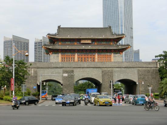Chaojing Gate